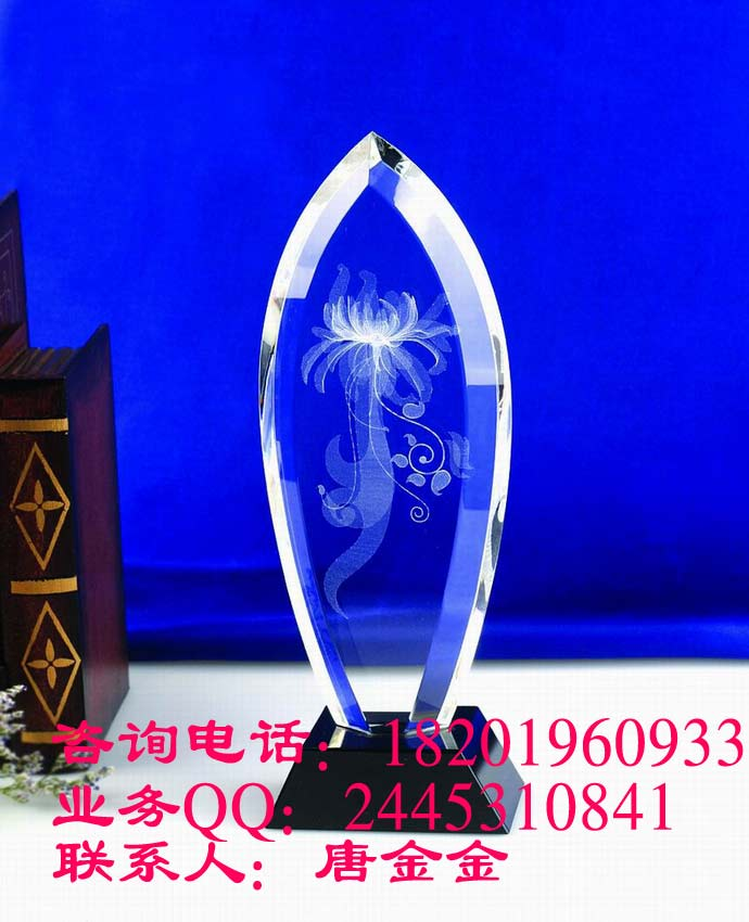 广东 汽车 公司年终员工销售 冠军 奖杯, 颁奖活动 高清图片