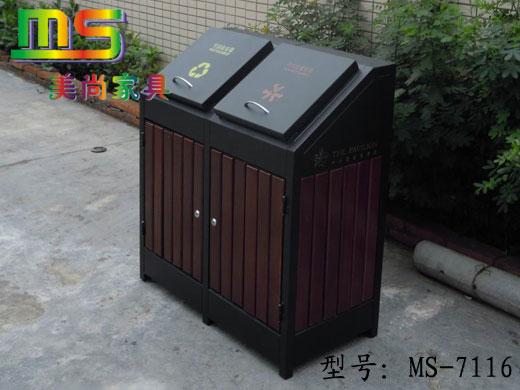 园林家具,垃圾桶