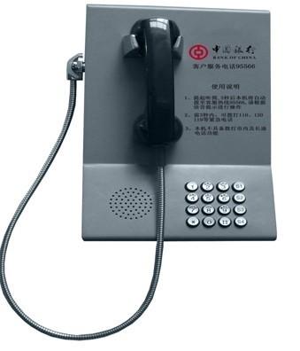 银行求助热线电话机,深圳发展银行、广东发展