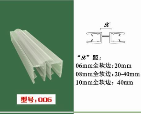 泽志塑料胶条厂专供优质玻璃门连接条