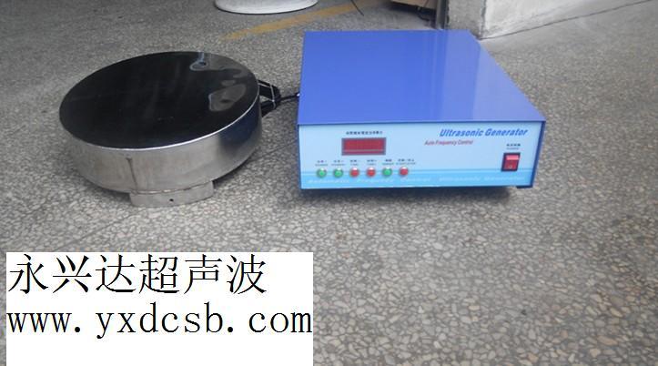 超声波模具,电镀生产线设备,电镀电源,电镀整流机,高频三相整流电源