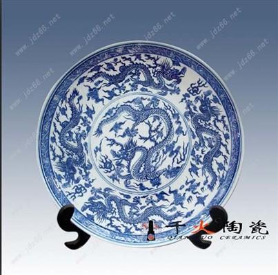 景区纪念盘,旅游纪念盘,陶瓷工艺盘,陶瓷礼品盘,陶瓷彩盘,青花瓷盘