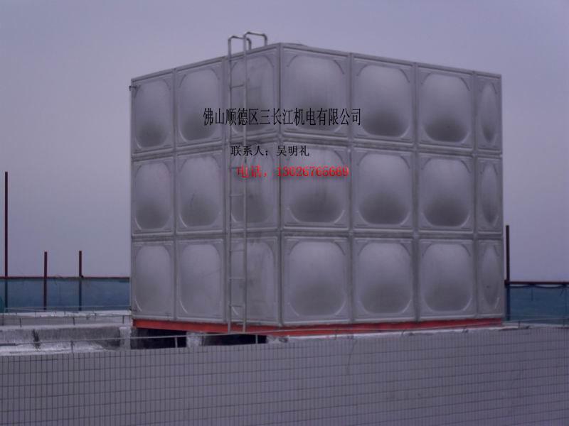 [供应]佛山不锈钢方形水箱 保温水箱 广东不锈钢水箱