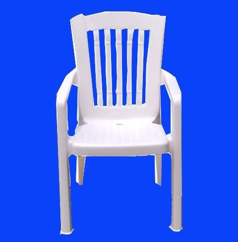 昆山沙滩椅出租 昆山庆典用品租赁高清图片 高清大图