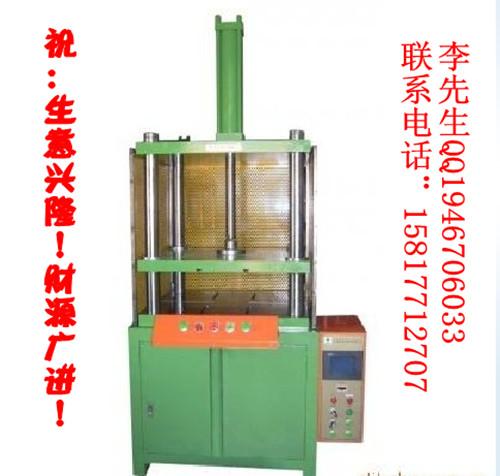 广东四柱液压机,深圳四柱液压机