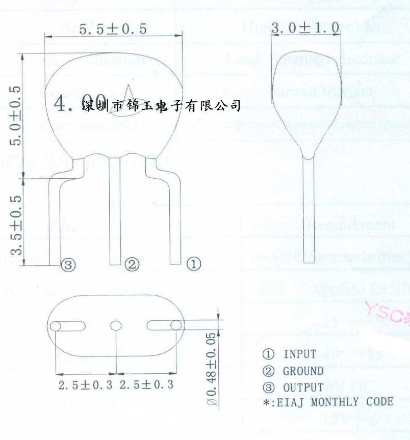 [供应]村田陶瓷晶振 单片机晶振 陶瓷4.0m