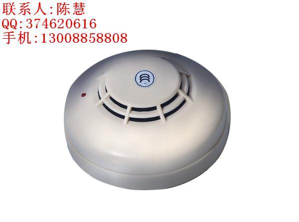 消防烟感/能消防验收的烟感/光电感烟/消防认证烟感/3C消防认证烟感探测器