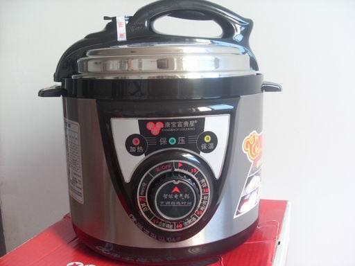 [供应]红双喜电压力锅