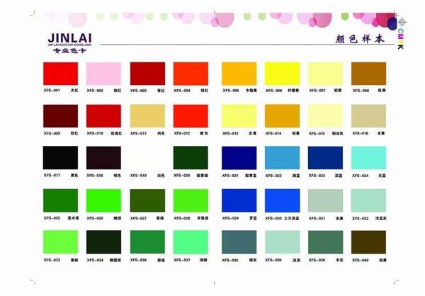 色�_印花各种颜色色浆色种 配套图片