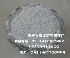 -200公斤/立方米(由于膨化后的蛭石体积很大,运输成本很大,所以出