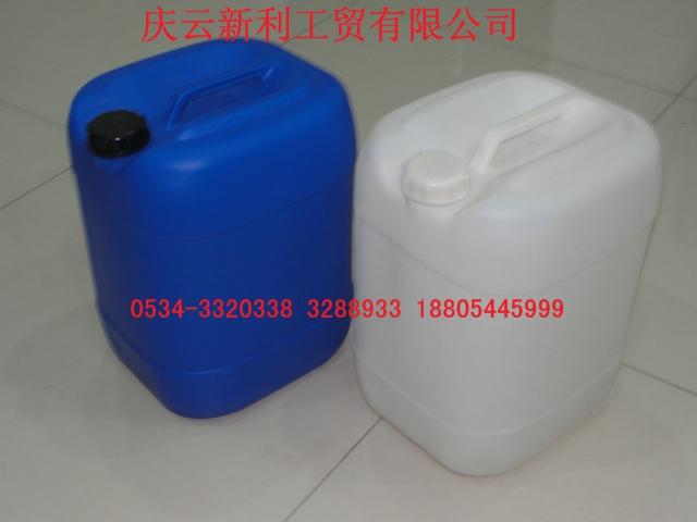 西安25升塑料桶高清图片
