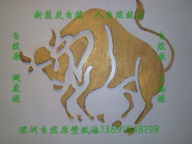 深圳自然原浮雕型壁纸漆