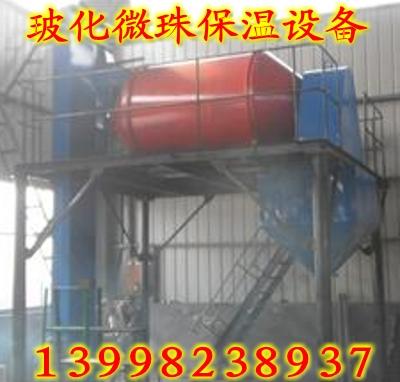玻化供应设备保温保温微珠,珍珠岩保温材料生煤用搅拌机图片