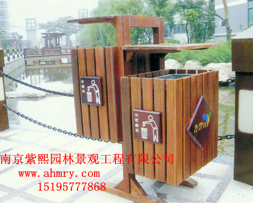 垃圾桶 - 南京市紫熙园林景观贸易有限公司