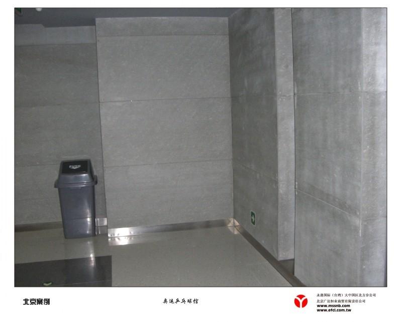北京天津木丝水泥板美岩水泥板厂家直销