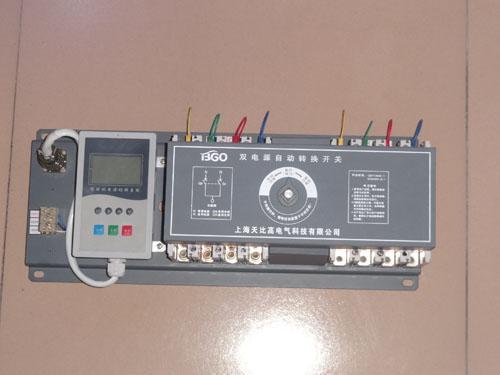 根据设计电路实际需要接好常用电源和备用电源(或发电机)的进出线