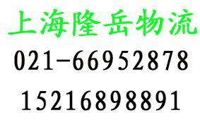 上海到庄河专线配套图片