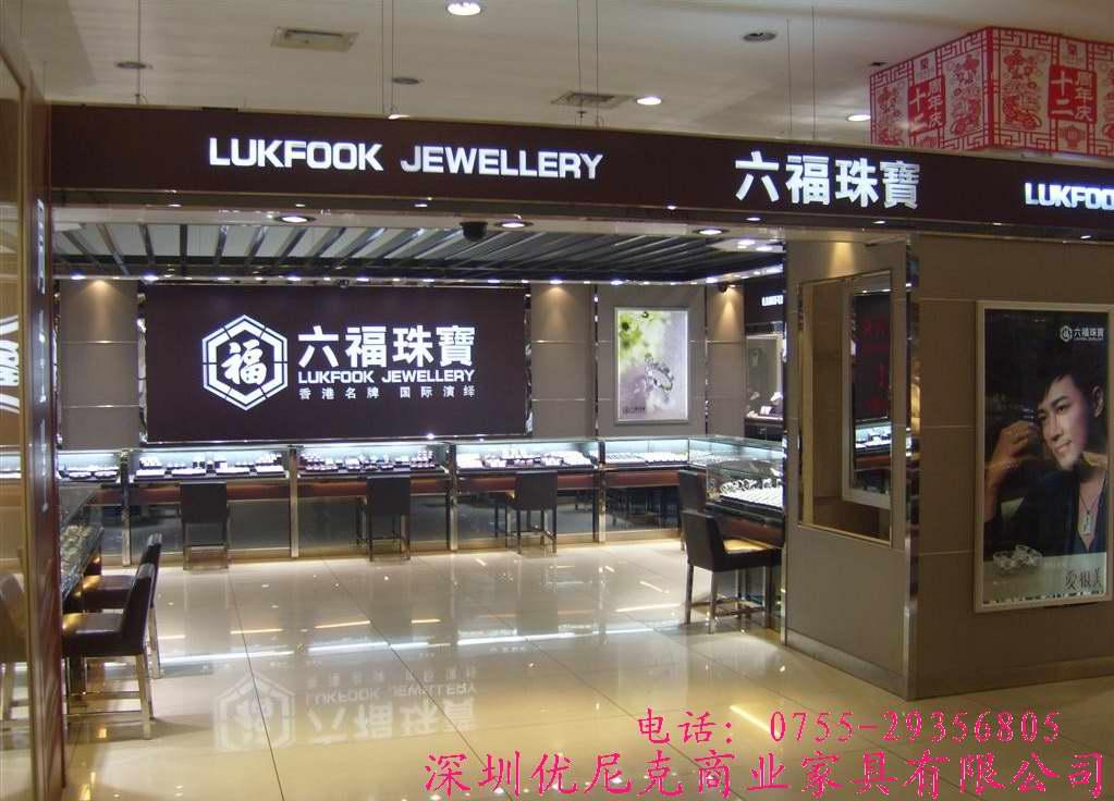 具体要求或者按照珠宝商场和珠宝专卖店的展示空间形状来量身设计,及