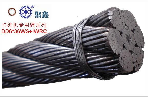 山西锻打打桩用钢丝绳生产商(www.nthxgs.com )高清图片 高清大图