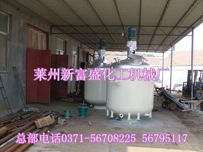 淮安反应釜生产厂家,盐城不锈钢反应釜配套图片
