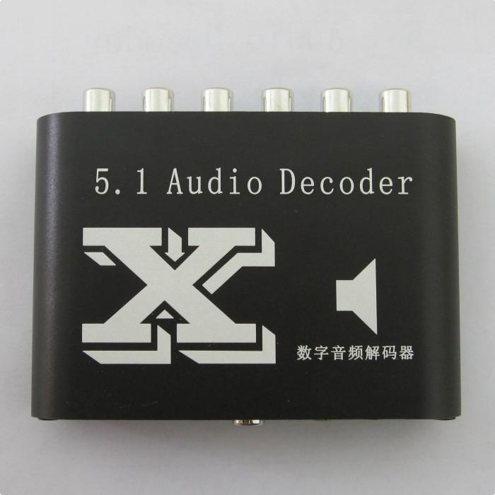 DTS音频解码器 AC3音频解码器 光纤同轴转5.1声道家庭影院
