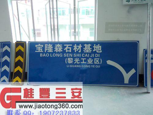 交通指示牌厂家 道路交通安全标志牌 标牌 停车场标志