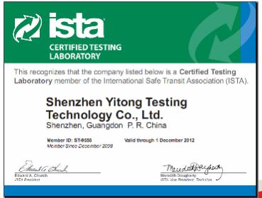 ISTA1E检测,ISTA1E检测认证