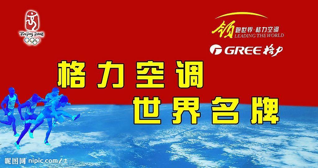 格力空调南宁市售后维修服务中心高清图片 高清大图