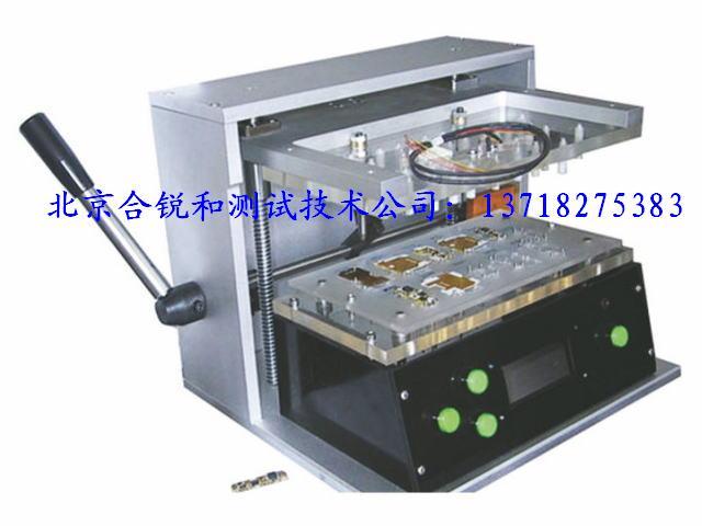 厨房电器 厨具 640_480