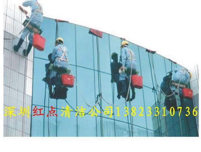 深圳外墙玻璃清洗,红点外墙清洗专业资质认证安全服务到您