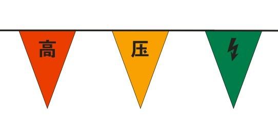 供应安全彩旗,三角彩旗