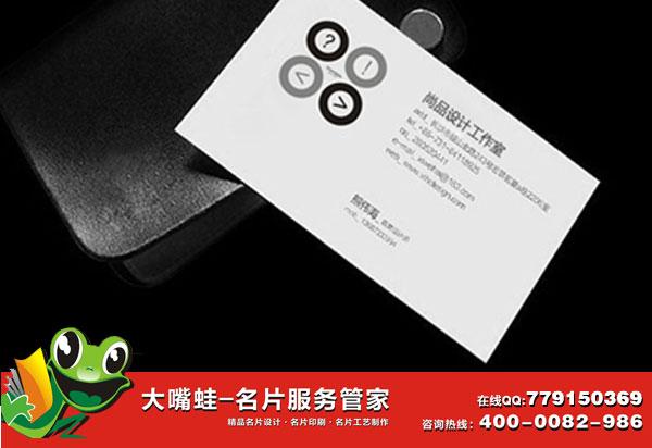 中国·山东省·青岛市·青岛市崂山区劲松八路大拇指