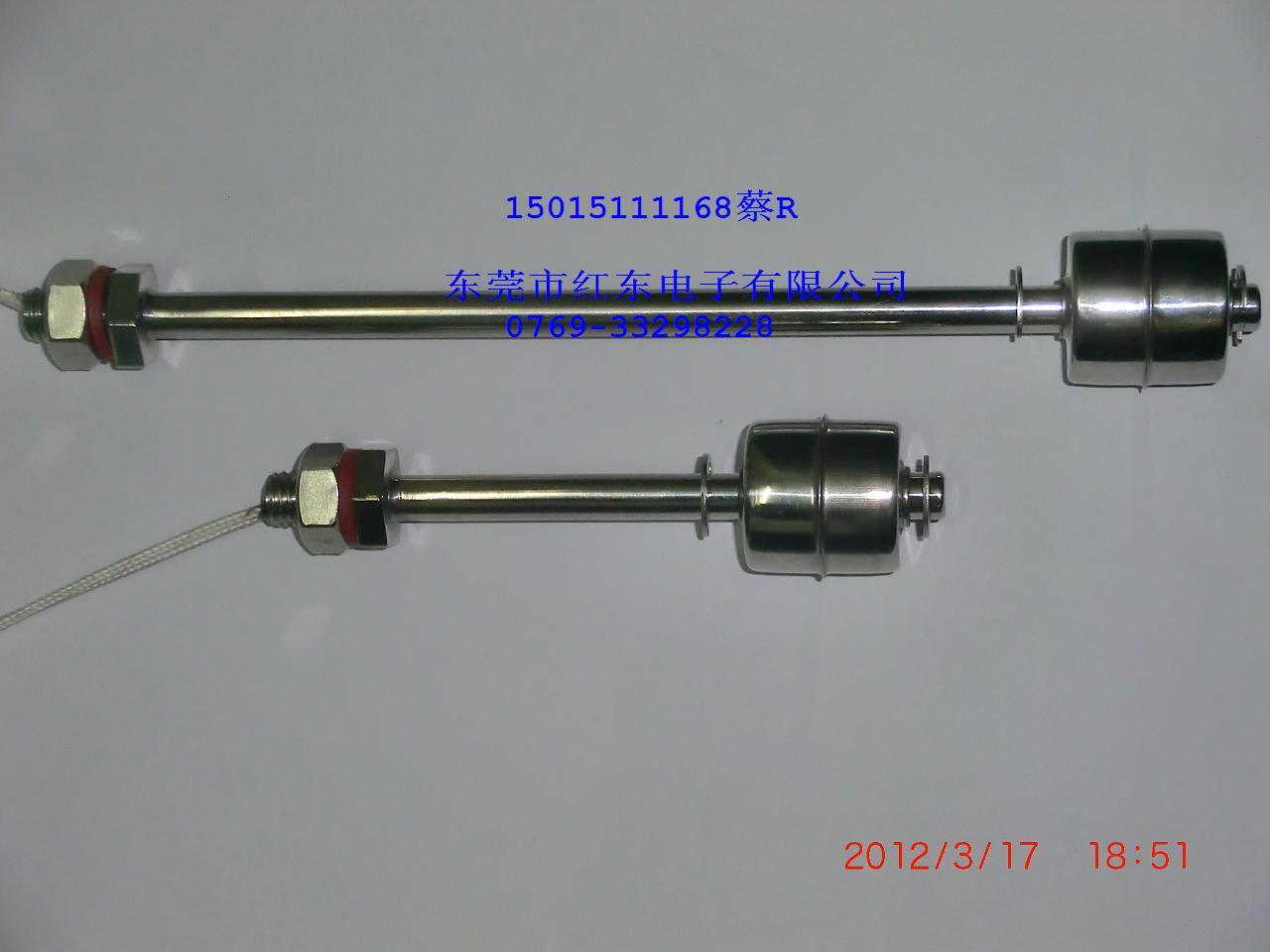 电缆线浮球开关.液位开关.液位控制器.高清图片