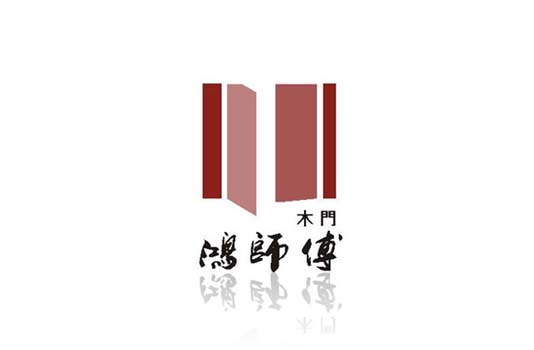 【深圳品牌设计公司】深圳品牌标志设计,宝安品牌商标设计高清图片