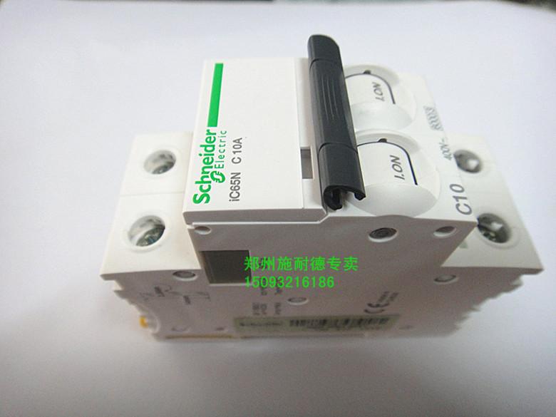 新品施耐德 空气开关断路器第五代 断路器acti9 ic65n 2p c10a