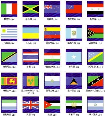 旗帜制作,制作旗帜,活动旗子高清图片 高清大图