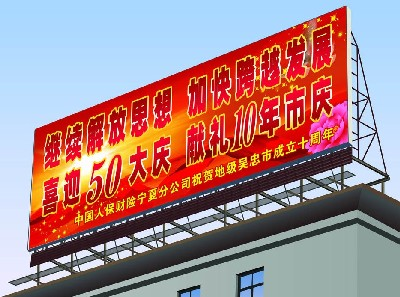 北京餐饮户外广告牌制作安装