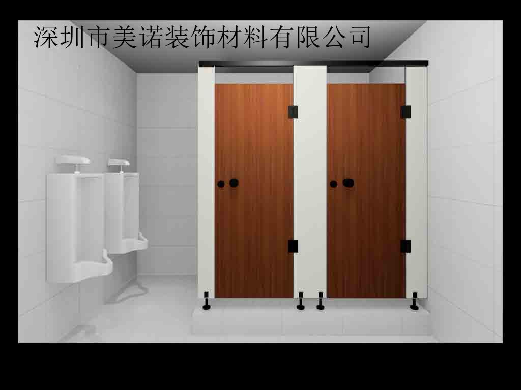 首页 商机库 >>洗手间隔断   深圳卫生间隔断厂家,卫生间隔断专家