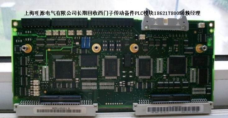 回收6DD1600-0AK0