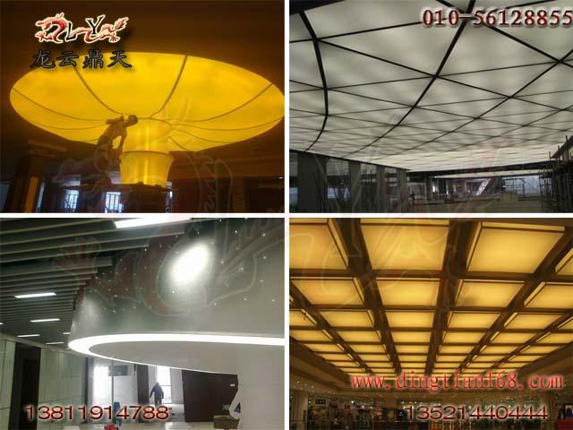 天柔性天花室内张拉膜造型吊顶