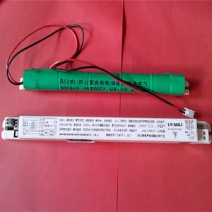 海口劳士应急灯电池批发价格