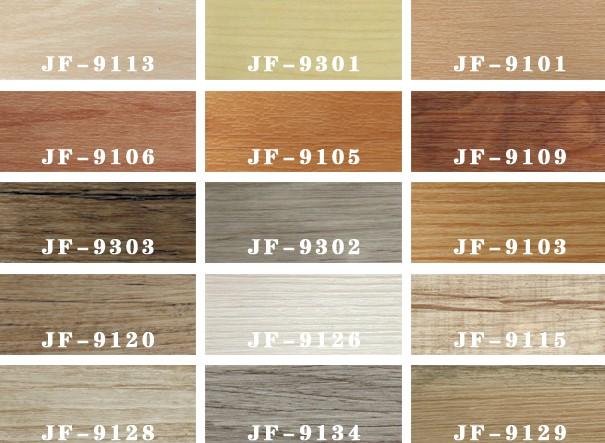 pvc石塑地板木纹系列产品图片高清大图