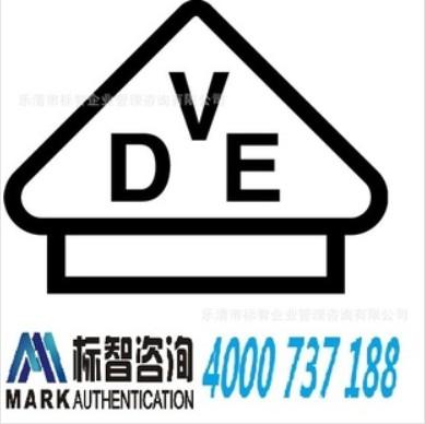 电路板emc标识