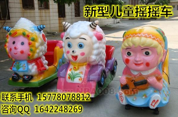 熊出没摇摇车报价    摇摆机又称摇摇车,摇摆车,摇篮车,儿童摇摇车