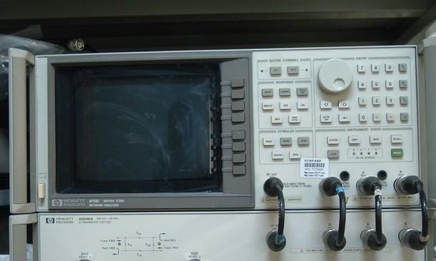 8753c回收  深圳市鸿瑞科电子仪器有限公司  联系人:陈细评(先生)手机
