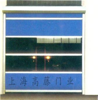 供应上海全透明快速门.全不锈钢高速门