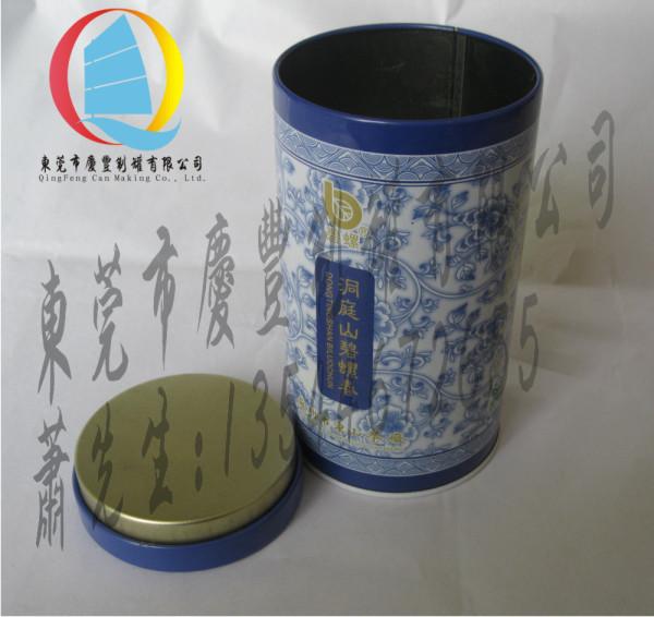 厂家批发公版茶叶铁盒,公版洞庭碧螺春茶叶罐,英山云雾茶叶罐