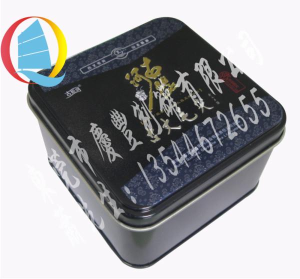 厂家直销古丈毛尖铁盒|武夷岩茶茶叶盒|公版礼品茶叶盒