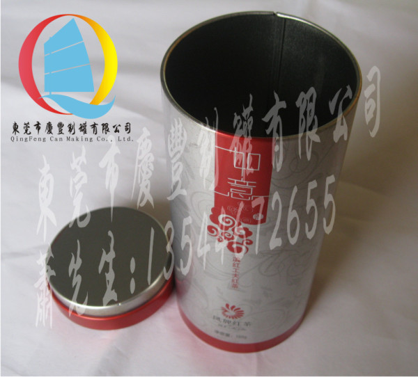 公版滇红工夫红茶铁盒促销|苍梧六堡茶茶叶盒|君山银针茶茶叶铁盒