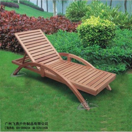 飞燕户外折叠加厚木制躺椅/高档休闲躺椅泳池休闲